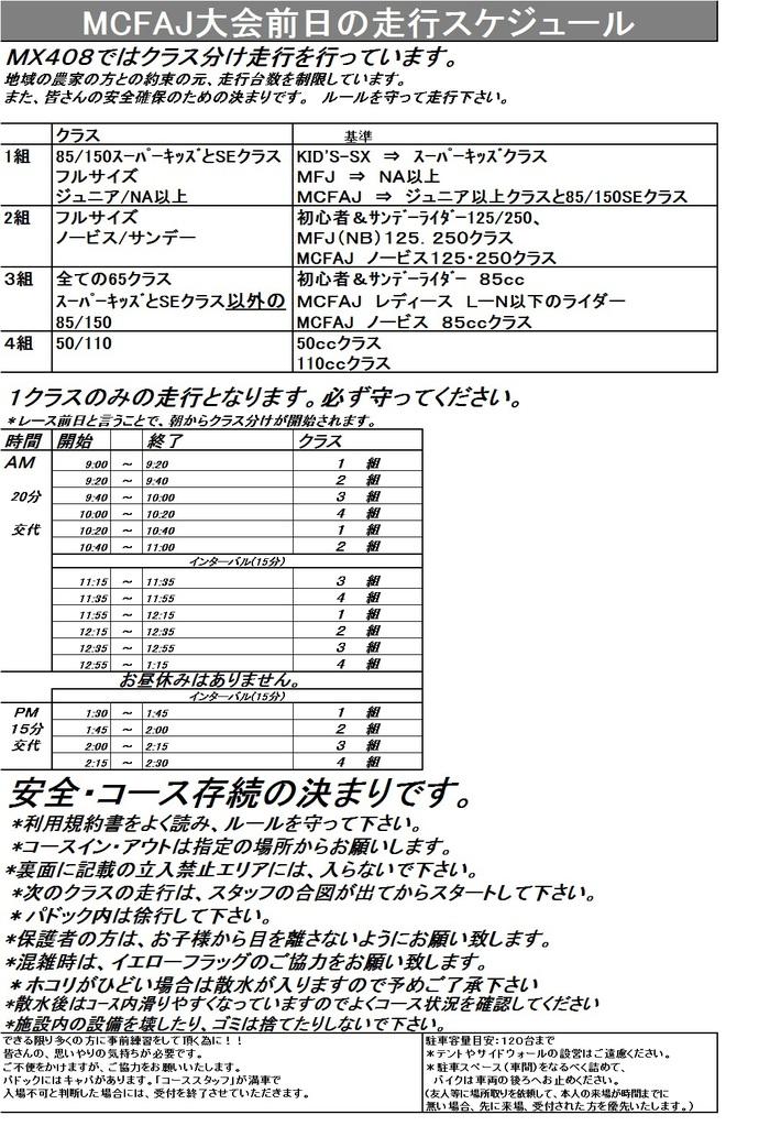 f0158379_186444.jpg