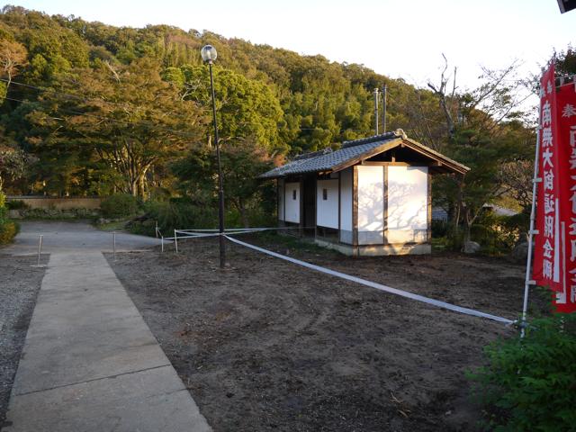 観音堂建立事業進捗状況_b0110585_15152789.jpg