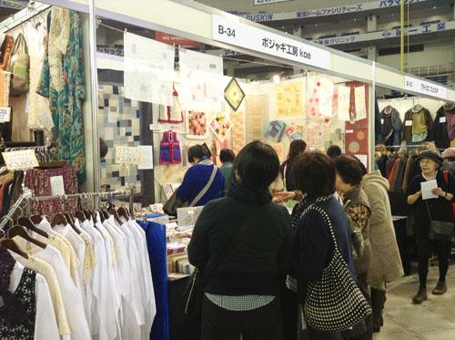 東京国際キルトフェスティバルに参加中です_c0185092_11195956.jpg