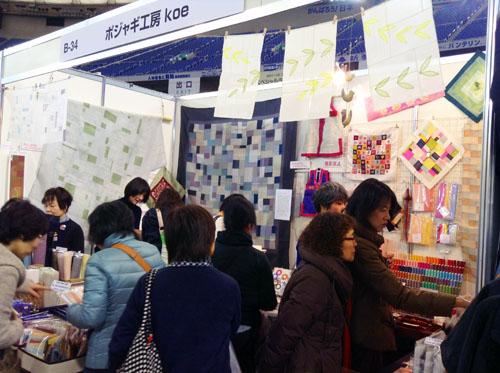 東京国際キルトフェスティバルに参加中です_c0185092_11201775.jpg