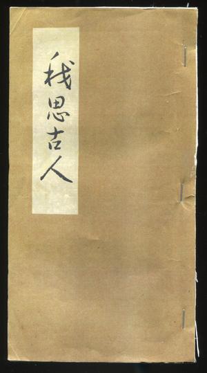 f0307792_19491053.jpg