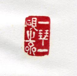 f0307792_19495130.jpg