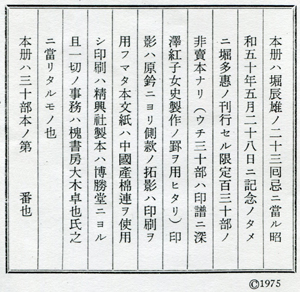 f0307792_19495473.jpg