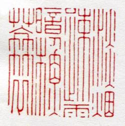 f0307792_19495933.jpg
