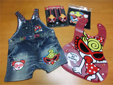 大阪でもらった一加のお洋服達☆ 愛のバランス。。_d0224894_4495917.jpg