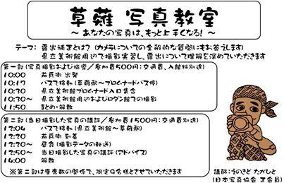 f0138995_13245677.jpg