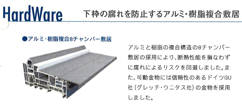 Q1住宅-X2大曲の木製テラス戸の Uw値=0.90W/m2K_e0054299_14372971.jpg