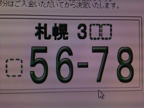 b0127002_17571018.jpg