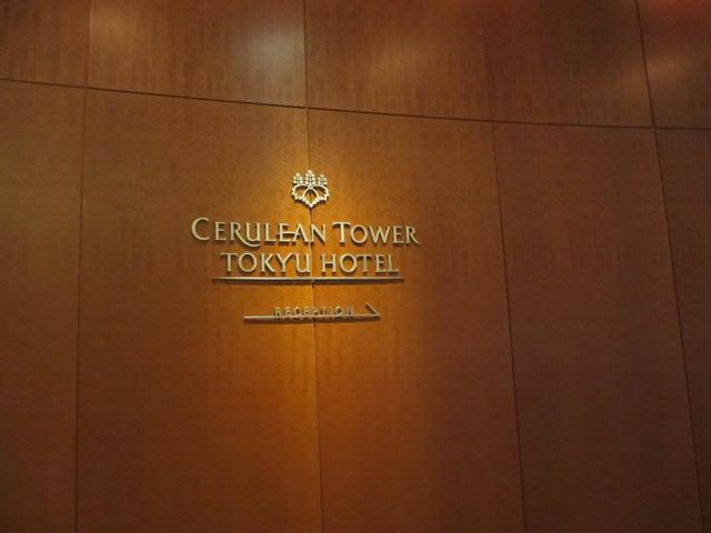 渋谷で流れ星 目撃!~☆_c0212604_19183345.jpg