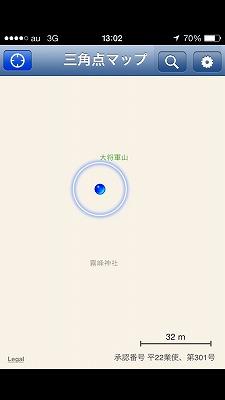 b0062010_3341869.jpg