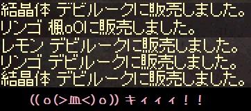 f0072010_14412314.jpg