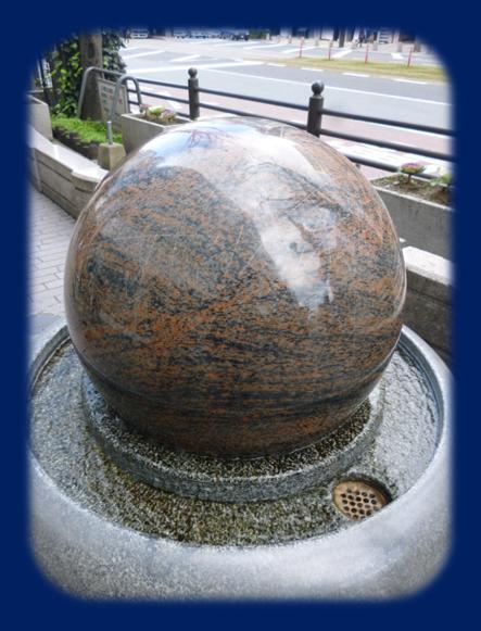 グラニットボール♪_b0228113_1634792.jpg
