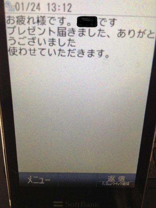 d0004717_7442587.jpg