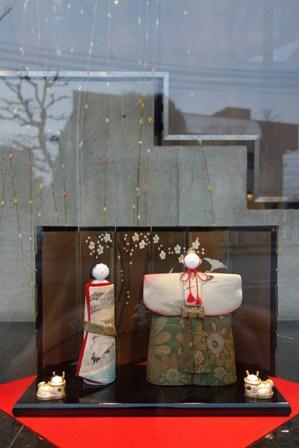 増田としこ 人形展 -彩 色いろ 古裂あそび 雛あそび - 【2014】_b0232919_19093310.jpg