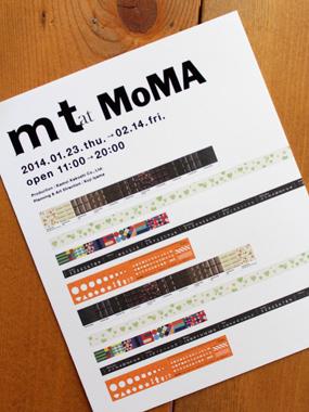 mt at MoMAに行ってきました_a0275527_17202030.jpg