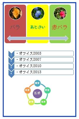 d0081233_103395.jpg