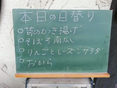 そとでお昼ごはん@賀茂川♪_d0219834_149764.jpg