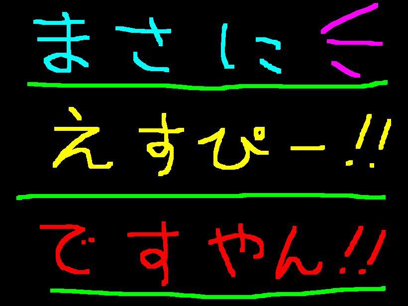 f0056935_154621100.jpg