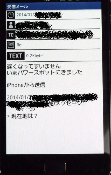 f0221137_1443439.jpg
