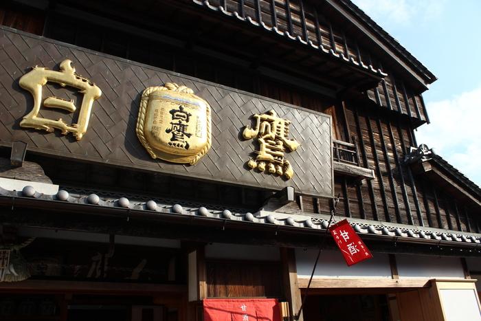 2014新春旅☆伊勢神宮 ~その2 おはらい町~_e0232054_15194145.jpg