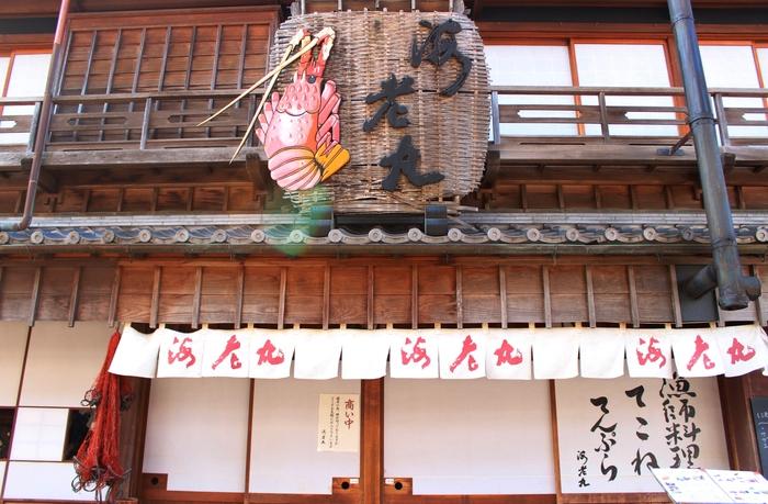 2014新春旅☆伊勢神宮 ~その2 おはらい町~_e0232054_15244834.jpg