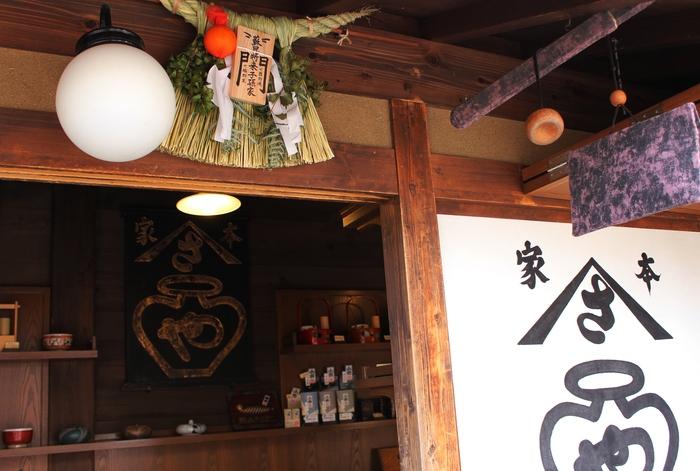 2014新春旅☆伊勢神宮 ~その2 おはらい町~_e0232054_17172477.jpg