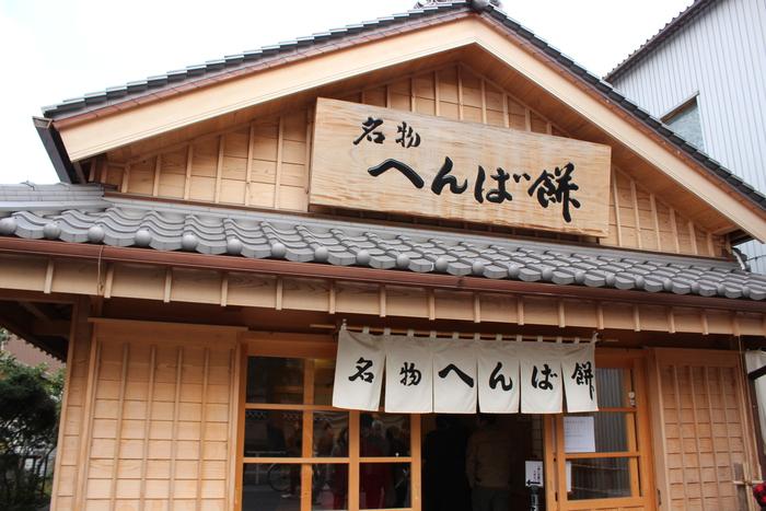 2014新春旅☆伊勢神宮 ~その2 おはらい町~_e0232054_17252364.jpg