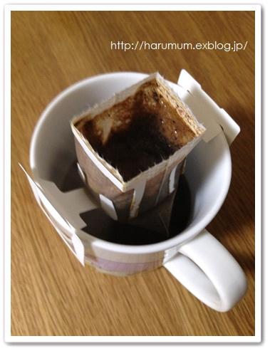 ムーミンのお一人様コーヒーメーカー_d0291758_2251194.jpg