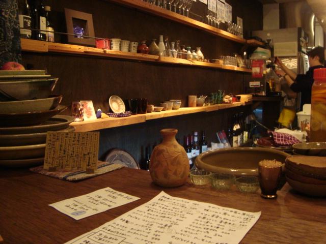 新井薬師「ワインとお惣菜 青花」へ行く。_f0232060_1632584.jpg