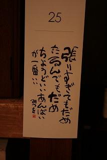 f0209362_16231091.jpg