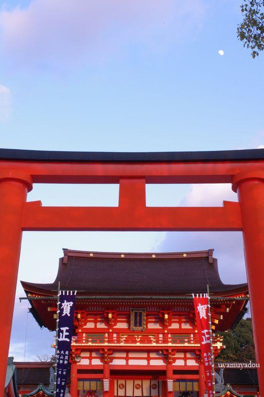 京都・伏見稲荷大社_a0157263_15095487.jpg
