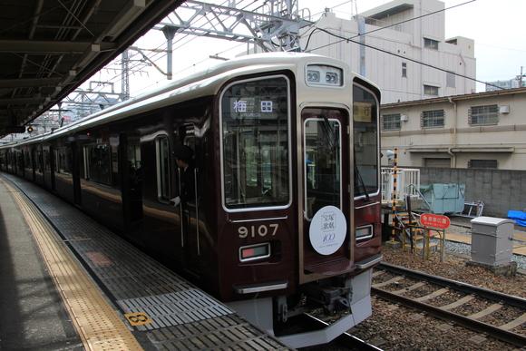 阪急 宝塚歌劇100周年 看板車_d0202264_2374193.jpg