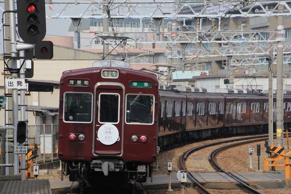 阪急 宝塚歌劇100周年 看板車_d0202264_2381745.jpg