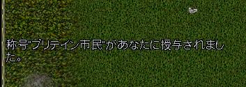 b0022669_1645336.jpg