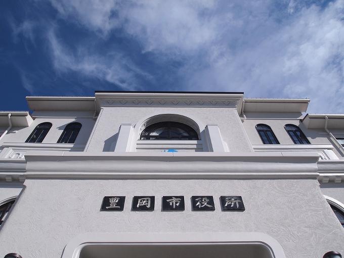 豊岡市役所旧本庁舎(旧豊岡町役場)_f0116479_23155142.jpg