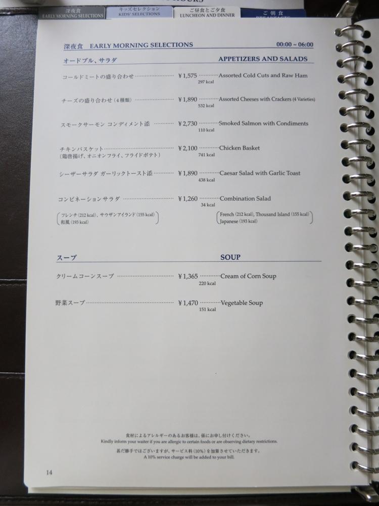 f0299682_17204334.jpg