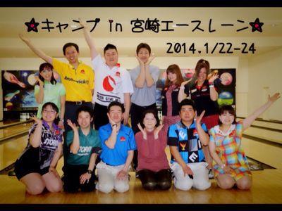 合宿最終日(*・∀-*)ノ_d0162684_203661.jpg