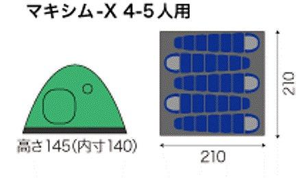 c0147398_1936955.jpg