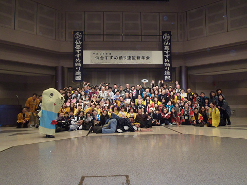 すずめ踊り連盟、新年会_b0074601_23384395.jpg
