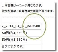 f0044404_10155993.jpg