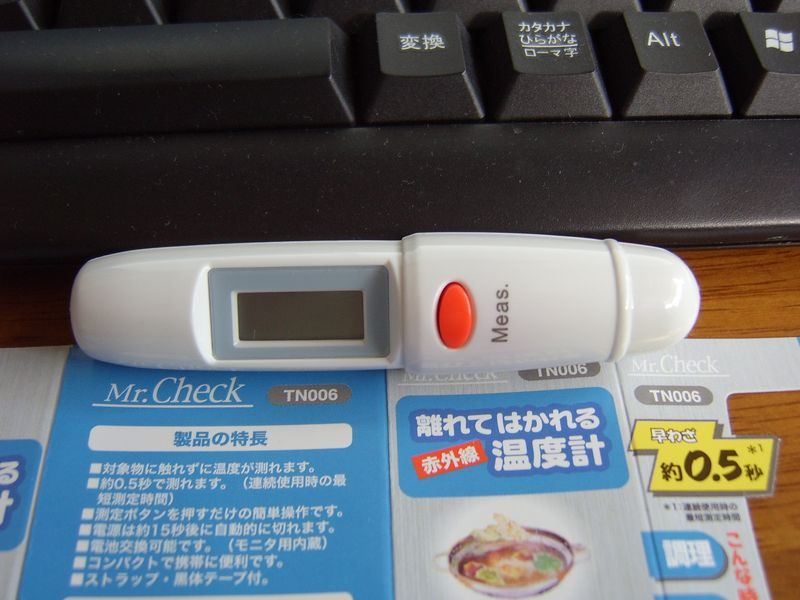 アンプの温度上昇を測る_a0246407_17423574.jpg