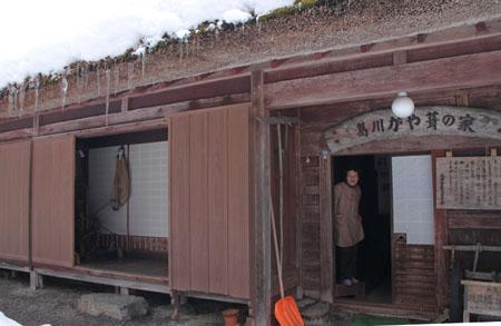 葛川かや葺きの家 14雪けしき9_e0048413_17522313.jpg