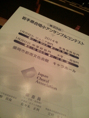 f0211420_17174924.jpg