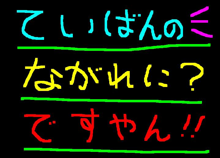 f0056935_946188.jpg