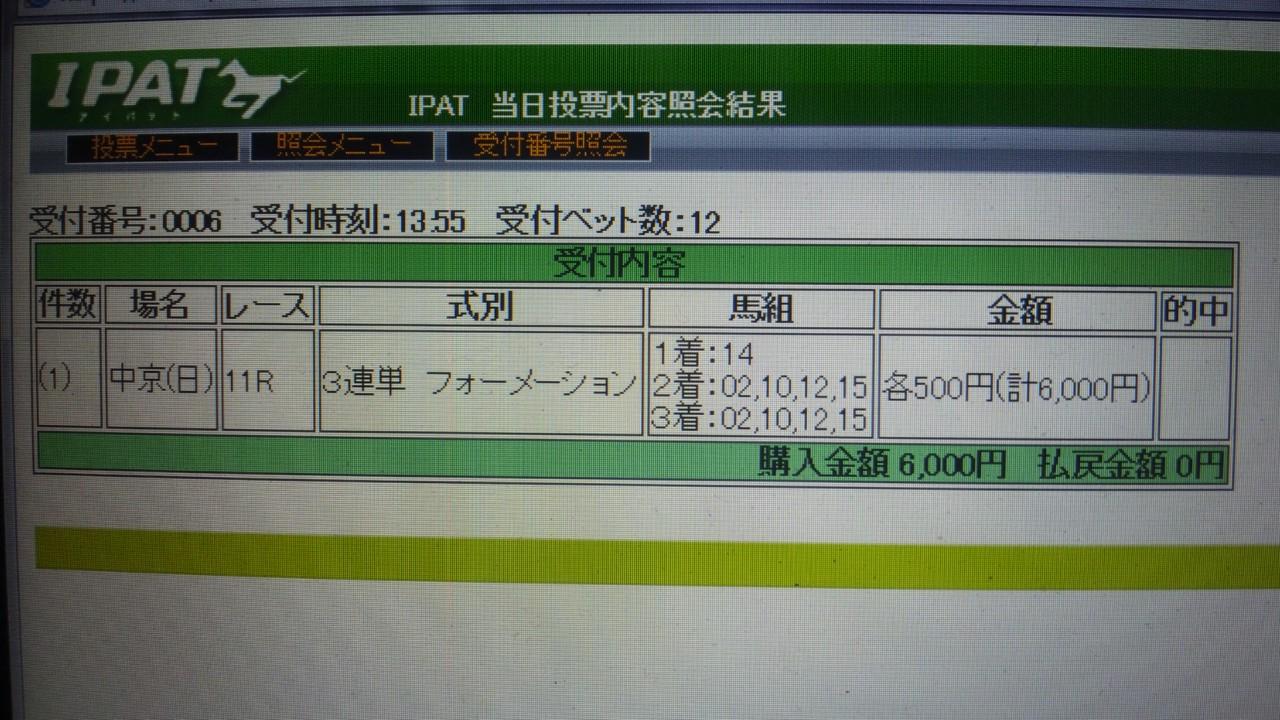 f0253236_16524227.jpg