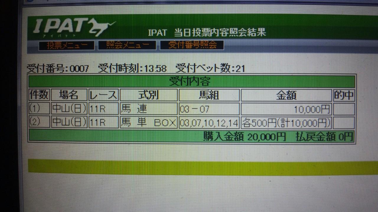 f0253236_16524236.jpg