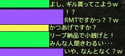 f0031243_7403844.jpg