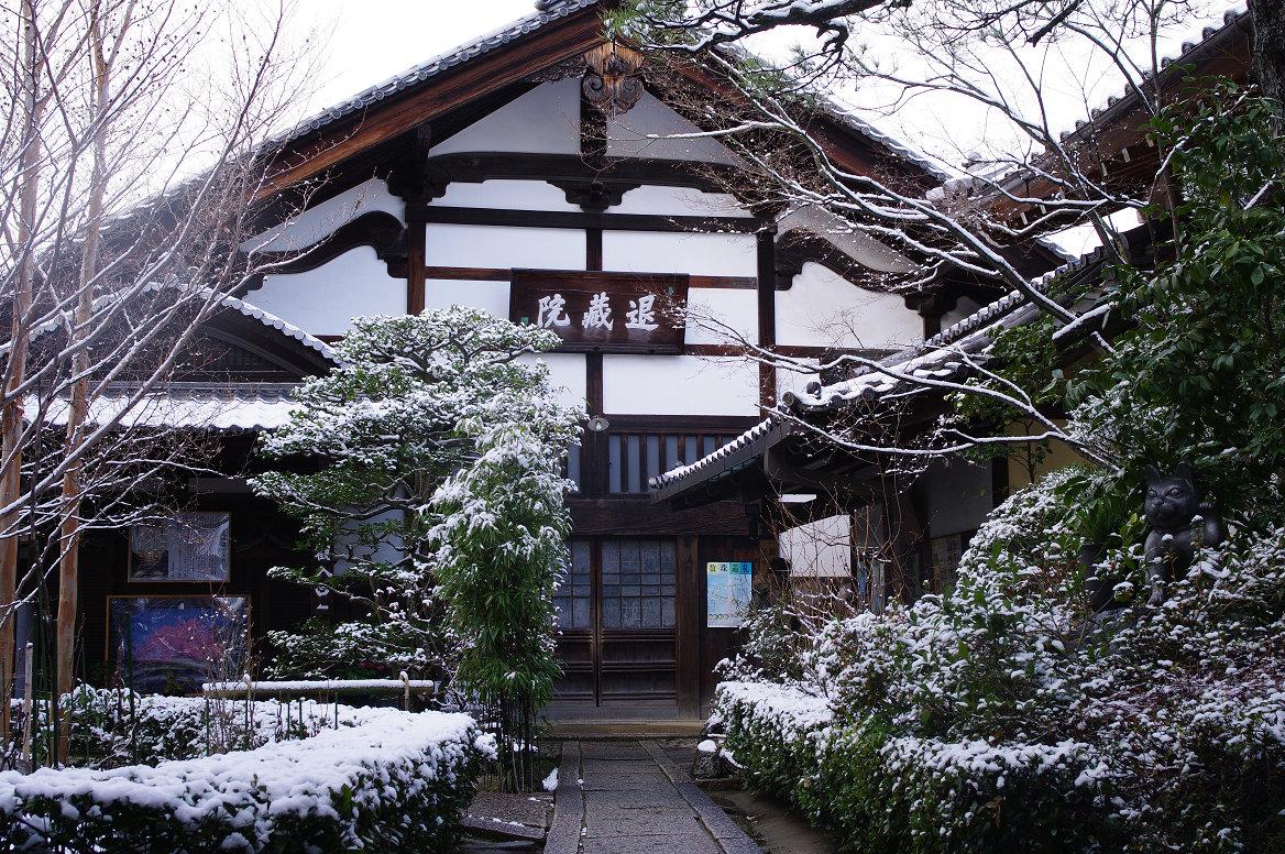 雪の退蔵院..._f0152550_19361357.jpg