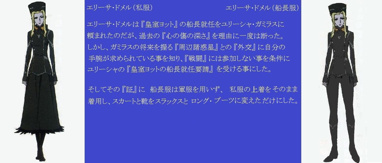 e0266858_7273964.jpg