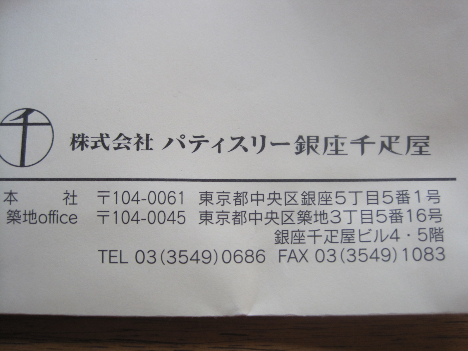 b0300759_23133117.jpg